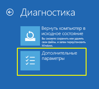 kak-ispravit-problemy-s-zavisaniem-windows-10_3.png