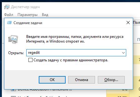 kak-ispravit-problemy-s-zavisaniem-windows-10_9.png