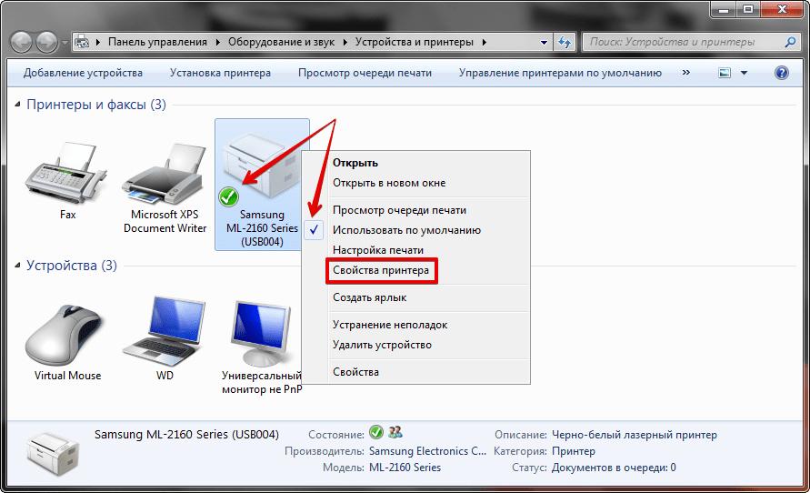 Как сделать принтер сетевым на windows 7 из xp9
