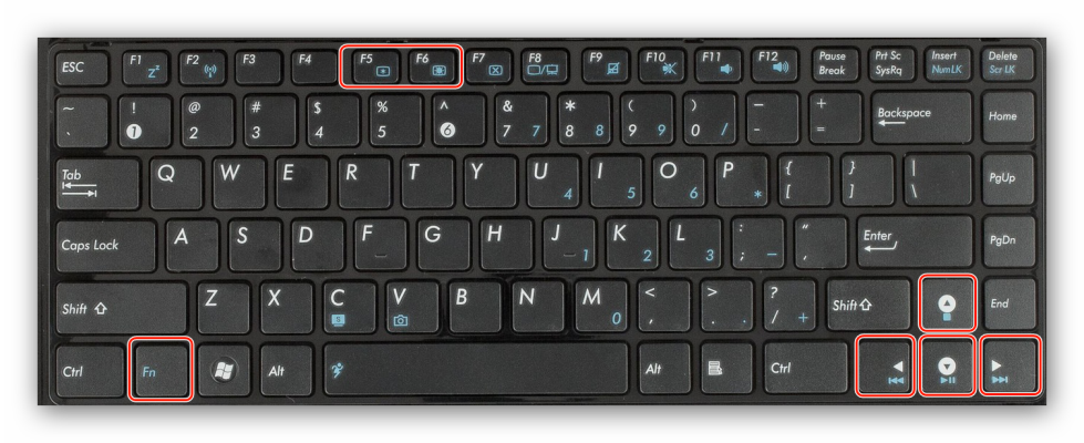 как прибавить яркость экрана на компьютере